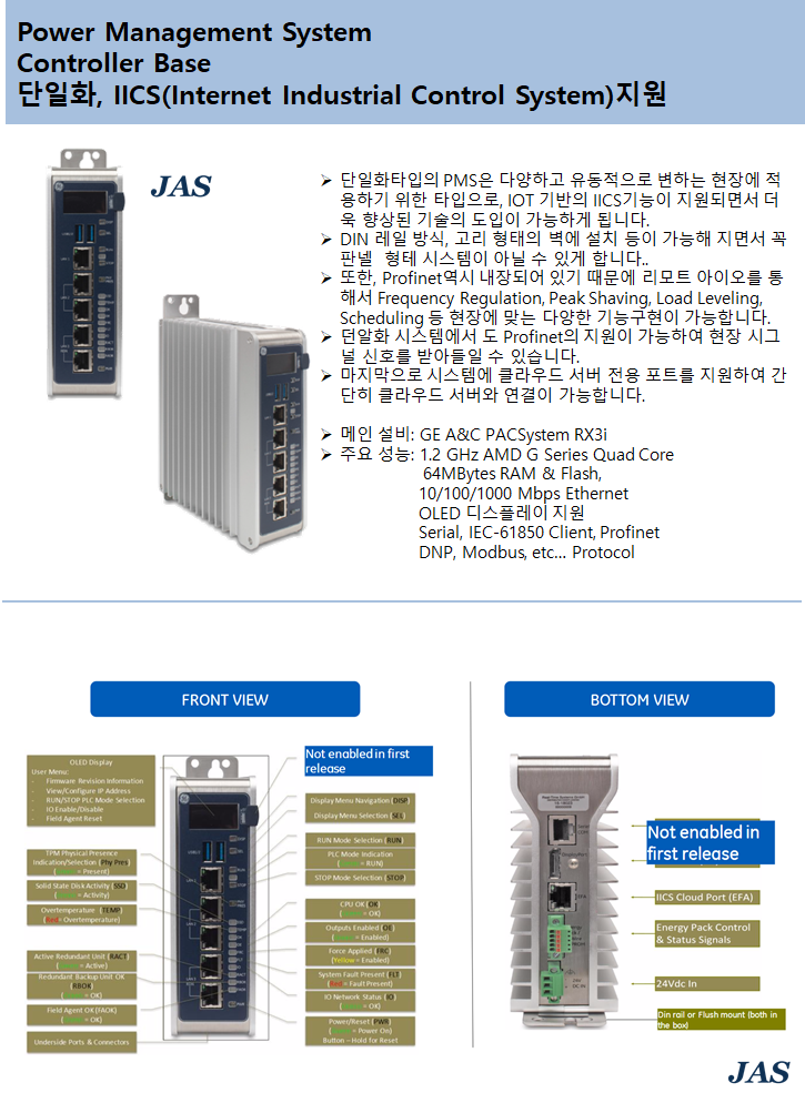 Power management System(4).png